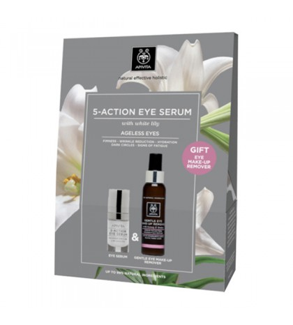 Apivita 5-Action Eye Serum Pack