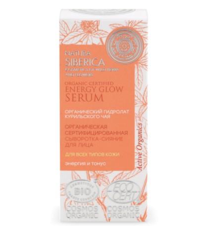 Natura Siberica Serum Facial Iluminador certificado orgánico para todo tipo de piel 15ml